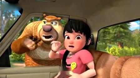 《熊出没》光头强儿童历险动画片,4处少儿不宜的行为.mp4