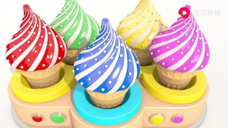儿童冰淇淋教会宝宝认识颜色,启蒙英语学颜色.mp4