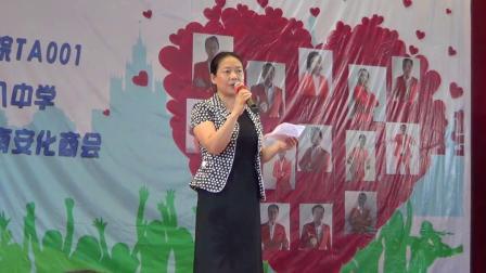 """""""圆爱中国梦,成长心连心""""大型公益活动(上)--2018.6"""