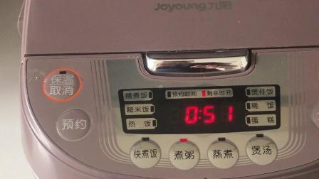 九阳电饭锅举证视频