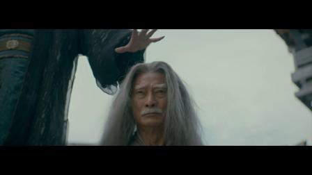 《奇门遁甲》终极预告:雾隐门天师古墓集结,八卦符阵血战妖王