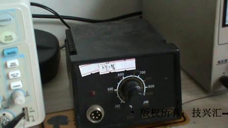 关于电烙铁的温度调整-手机维修培训机构