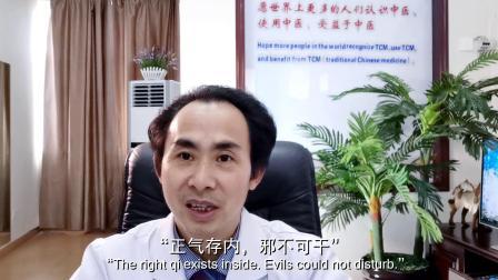 新冠病毒正被中国和中医击溃 - 中英双语版.mp4