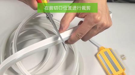 220V七彩RGB灯带防水遥控安装视频.mp4