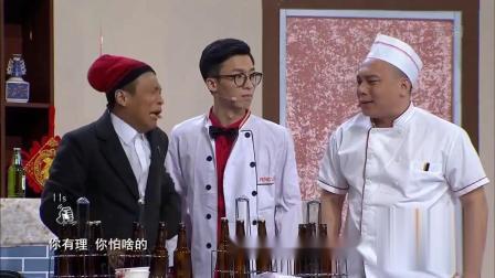 17年辽宁卫视春晚小品相声合集(中)