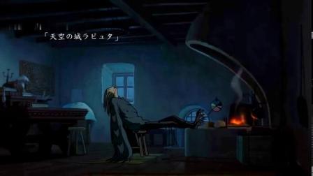一共14首宫崎骏动画的大提琴音乐合集,包括《千与千寻》《天空之城》《哈尔的移动城堡》《风之谷》《龙猫》《幽灵公主》等经典作品的主题曲和插曲…...