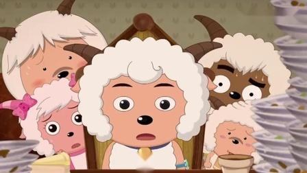 开心闯龙年:龙世界的小龙出现,救下懒羊羊和喜羊羊!.mp4