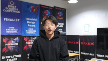 2019 MakeX 竞赛精神奖 美亚联盟战队全球总决赛路演.mov