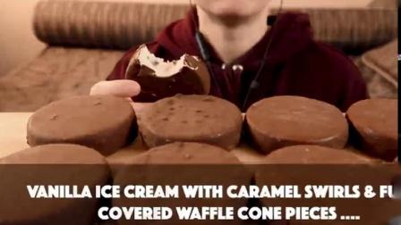 外国吃播:小哥吃巧克力脆皮冰淇淋雪砖,焦糖 香草 巧克力豆 樱桃口味.mp4