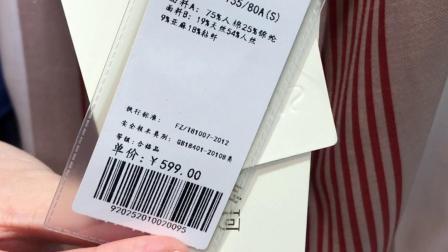 丝珂夏装15889627842杭州品牌女装折扣走份批发库存服装尾货专柜正品下架一手货源