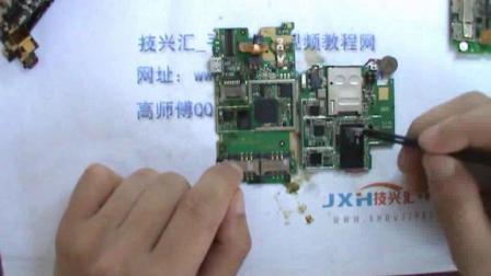手机主板上各种集成芯片的拆装方法-零基础学修手机