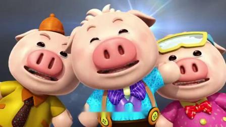 猪猪侠之积木世界:哪怕就剩最后一口气,我也要阻止你!.mp4