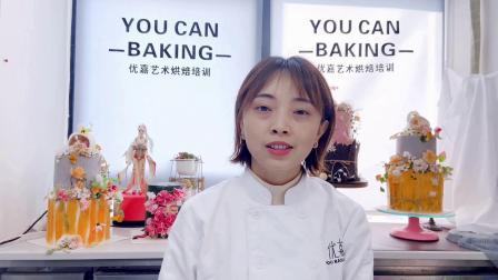 重庆哪里有西点烘焙培训班,学习面包烘焙要多少钱