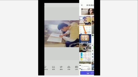 第二课 图像素材的加工与处理手机版美图秀秀处理图像