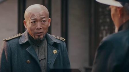 罪恶消亡史:汪会长前来向巴虎,并救出徒弟钱空.mp4