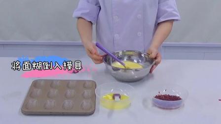 (法蓝西)玛德琳蛋糕视频教程