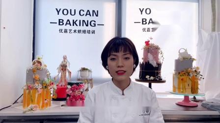 法式甜品价格,重庆有什么烘焙学校