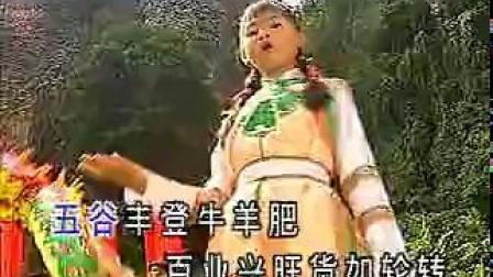 龙年丰年——(郭素妘唱)_标清