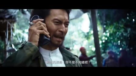 湄公河行动 - 高清视频在线观看 - 芒果TV1