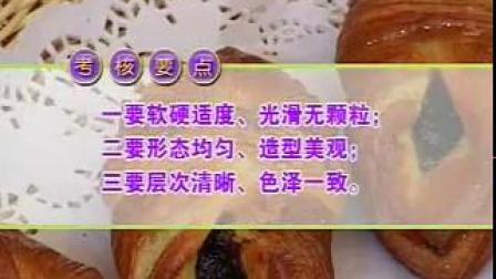 10-08-10 全国 实用技术——西式面点师技能培训 第二集 面包的制作方法_标清