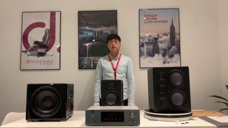 华歌CIC 900系列监听款讲解-SD部-蒋