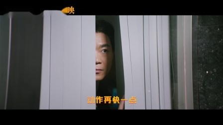 《大赢家》之主题曲MV:柳岩上演性感抢劫,人质们看完都疯了