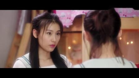 热恋女校:少年穿越变成女孩,一进女生宿舍就拉着舍友去洗澡.mp4