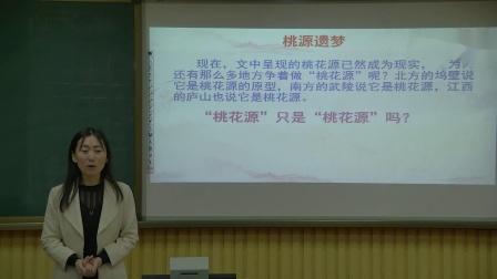 八年级语文桃花源记第二课时.mp4