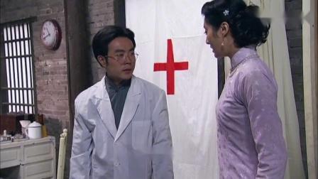 梦想光荣:前男友是个医生,小白菜竟找他验孕,有好戏看了.mp4