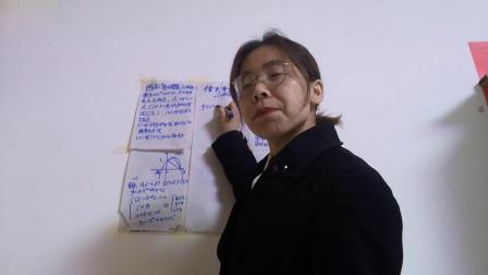 吉林大学+苏福梅+初中数学