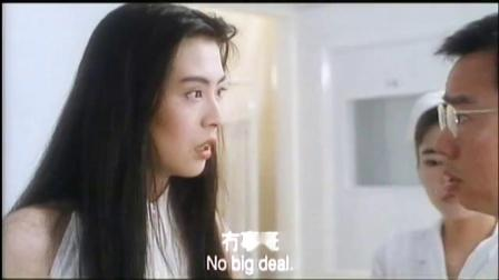 《芝士火腿》不愧是金牌配角吴孟达,一出场就把戏抢光了.mp4