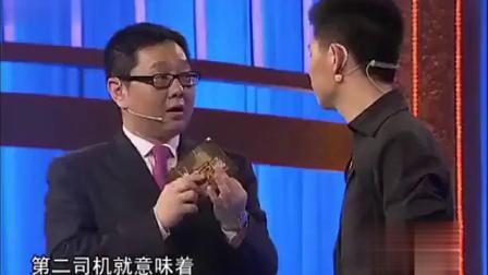天津小伙求职,说话幽默风趣,现场笑声不断。
