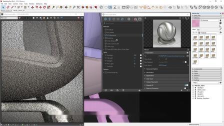 4.3 GPUVRscans扫描材质