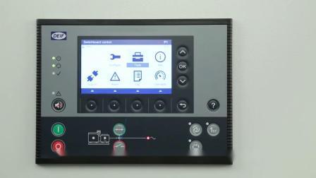 PPM 300 产品简介-01
