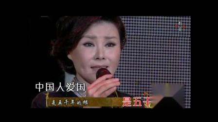 我是中国人(张迈)