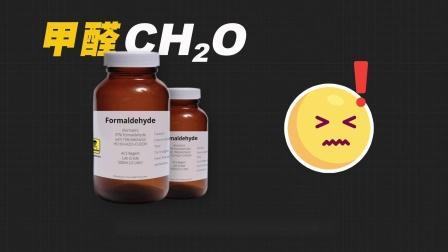 化工知多少:聚乙烯醇采用什么交联剂能提高抗水性?