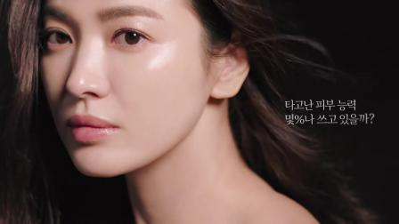 2020雪花秀改善肌肤的精华液新广告,宋慧乔.mp4