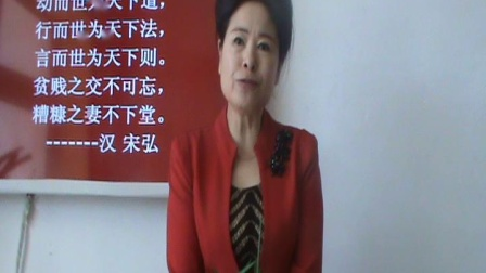 刘玉梅老师解读弟子规(23)