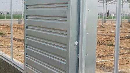 《歌珊温室》连栋温室大棚的轴流风机是如何固定的?