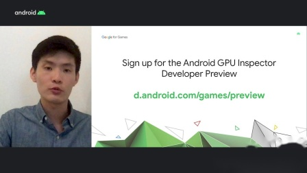 What's new in Android graphics optimization tools