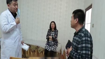 黄骅市闫先生颈椎病和口腔溃疡中医方法治好了