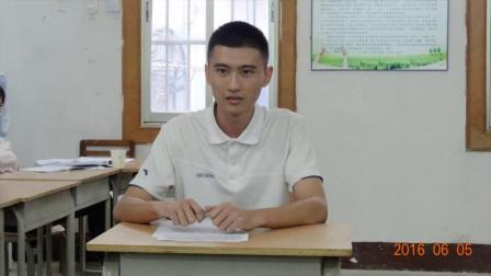 2016年公务员考试辅导集锦
