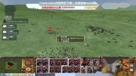 大汉悲歌2.3(曹操)篇 平原大战,偷袭南皮13