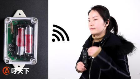 K1K2自动导览器&触发器-