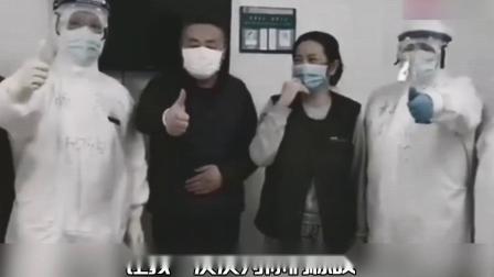 致敬白衣天使(原).mp4