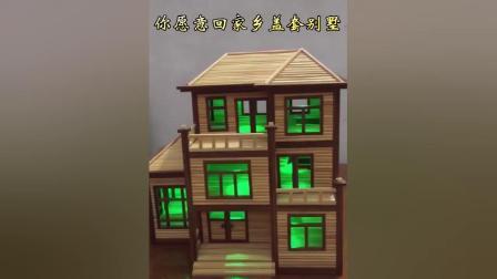 金川区建房趋势模块建房