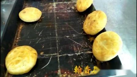麦多馅饼培训不愁没生意充足的工艺支持.mp4