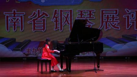 """2019冬季河南省""""未来钢琴家""""钢琴展评——042《献给爱丽丝》"""