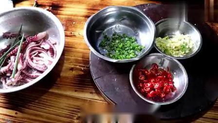 红烧鱿鱼须的做法,香辣入味,非常下饭.mp4
