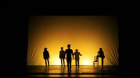 Francisco Hidalgo, See, Listen and Dance